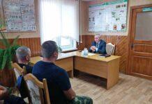 встреча,Косинский