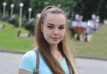 Девушка, Таня Киселевич
