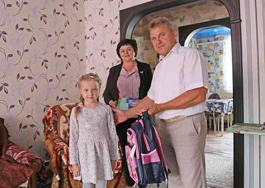 РЭС, дети, собери портфель
