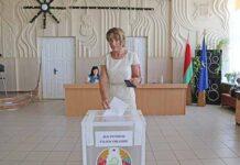 Беспалая, голосует, голосование
