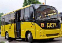 автобус, дети