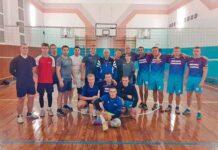 спорт, волейбол