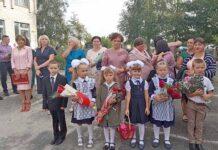 школа, Дзержинск