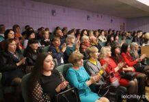 день учителя, концерт, зрители