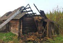 пожар в Симоничах