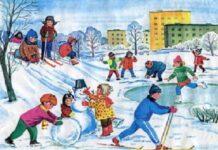 Зимние игры, дети