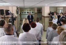 Президент, больница