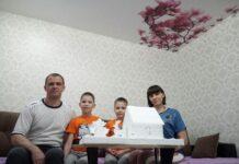 """семейный клуб """"Мир семьи"""""""