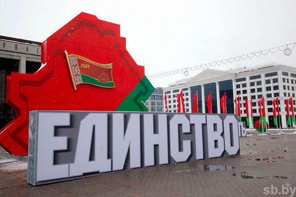 Беларусь, страна