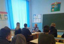 Встреча с учащимися СШ №1