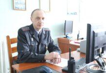РОВД, участковый инспектор