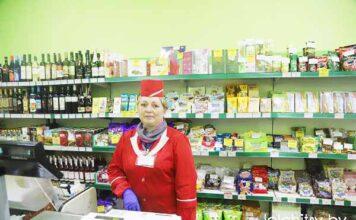 Липлянский магазин, райпо