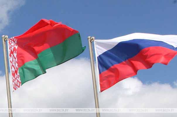 Флаг, День Единения