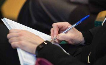 Письмо, ручка