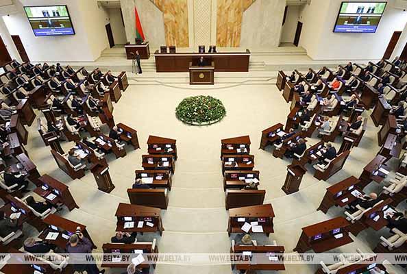 Палата представителей Национального собрания седьмого созыва