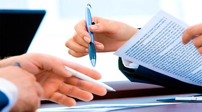 Подпись, ручка, договор