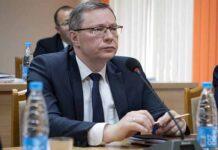 Генеральный прокурор