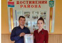 Дзержинская школа