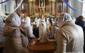 Религия, католики