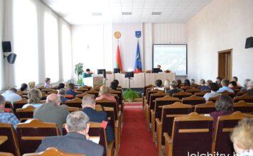 Сессия депутатов 20 созыва