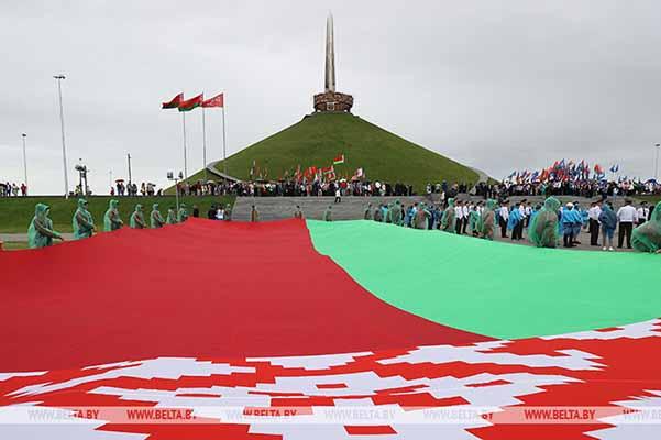 День Независимости РБ